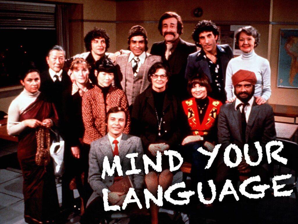 مسلسل Mind your language يساعدك فى تعلم وإتقان اللغة الإنجليزية (5 حلقات)